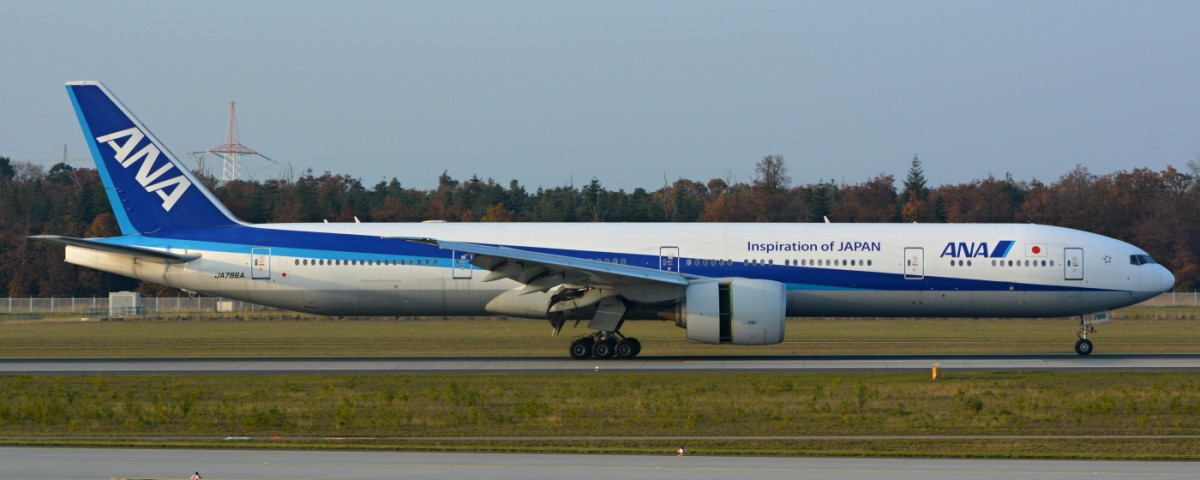 All Nippon Airways (ANA/NH)